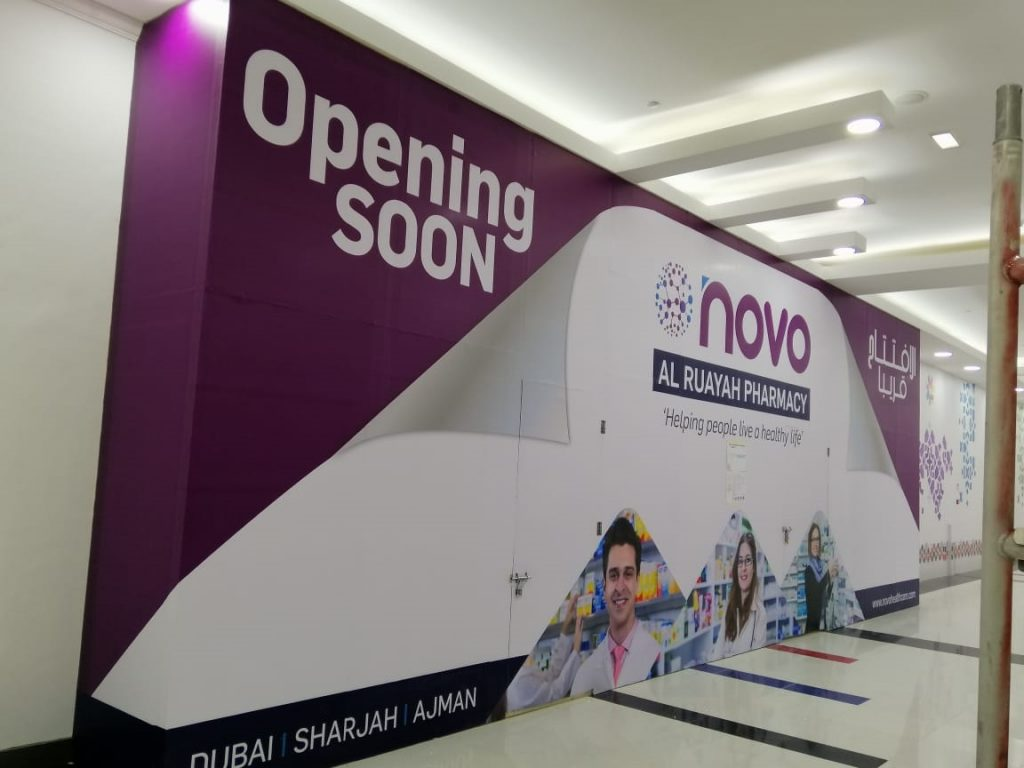 Al Badrah customized professional touch to the digital printing of our client Nova Pharmacy